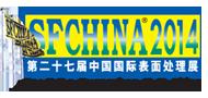 SFChina